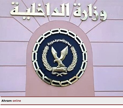 Egyptian police arrest organ trafficking ring in Cairo